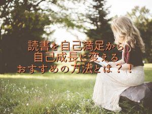 読書をするブロンズの少女
